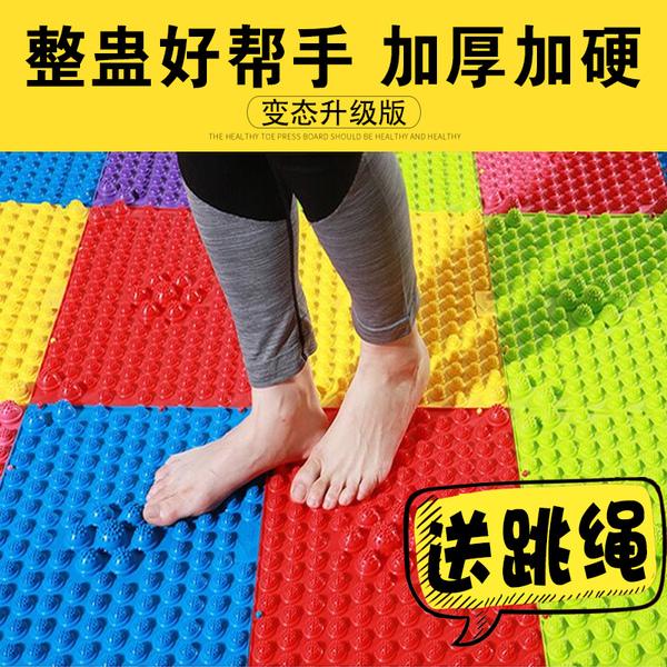 指压板足底按摩垫家用穴位小冬笋超痛版脚底按摩垫脚垫跑男趾压板
