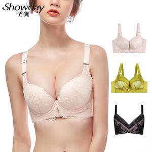 秀黛女士内衣聚拢定型侧收文胸3件组合装舒适透气胸罩