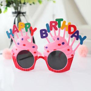 小红书同款创意生日派对道具眼镜