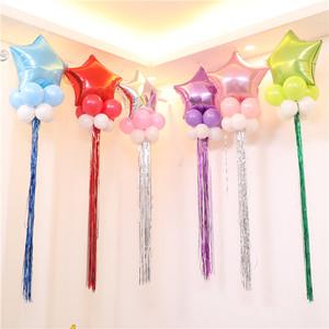结婚婚礼婚房布置 生日派对装饰装扮 流苏彩带五角星星铝膜气球