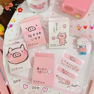 小清新創可貼少女可愛韓國卡通兒童OK繃防水磨腳盒裝創意防創口貼