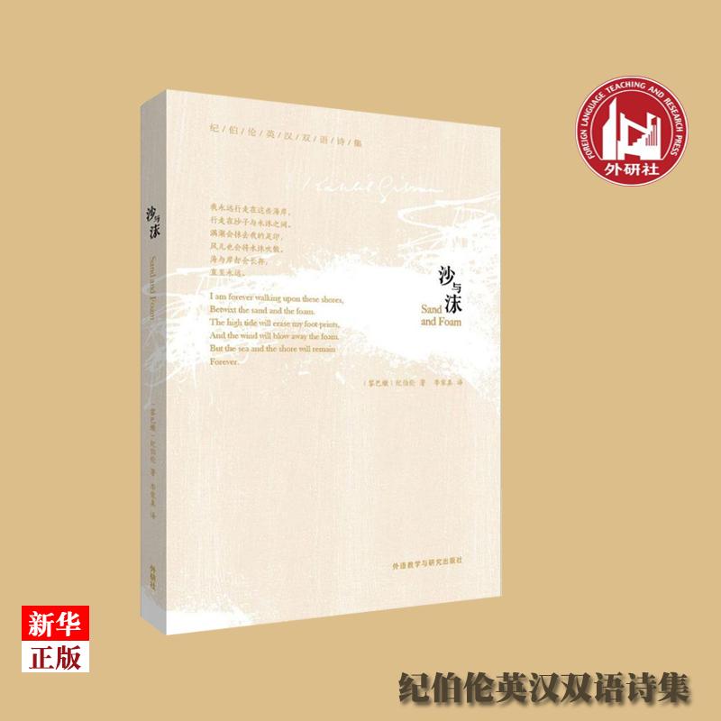 Книги для обучения английскому для досуга Артикул 521800269752