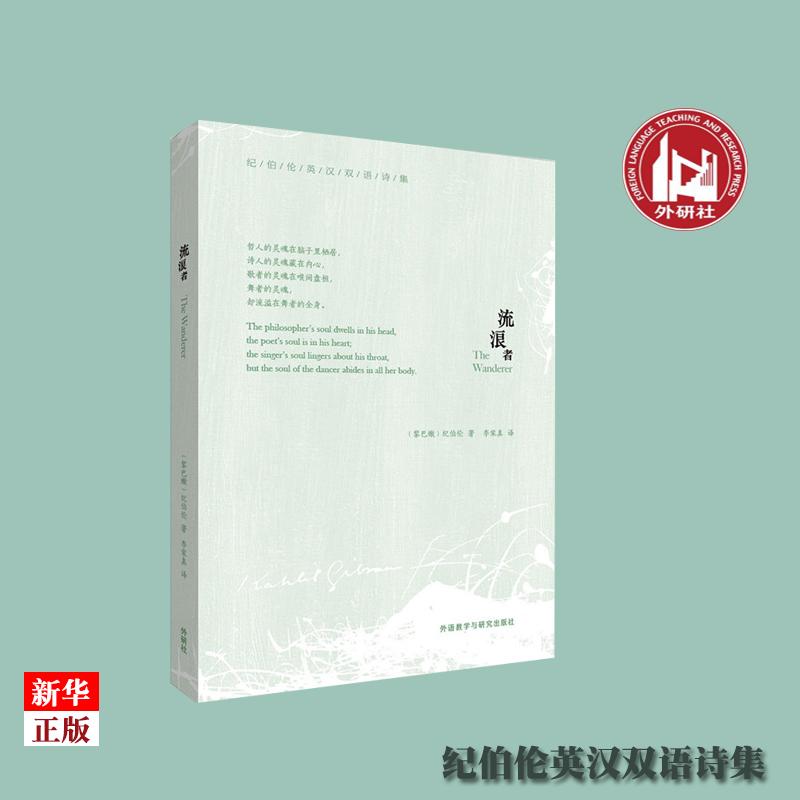 Книги для обучения английскому для досуга Артикул 521799864942