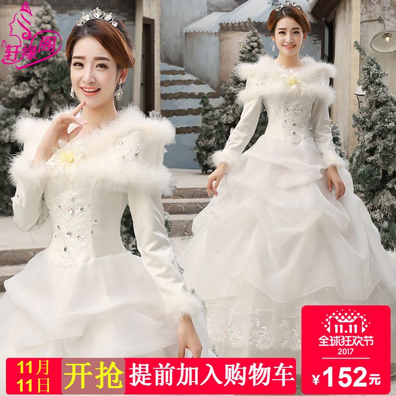 2017 новый новый мать выйти замуж слово плечо свадьба платья ровная земля зимний сохраняющий тепло с длинными рукавами плюс толстый корейский зимой