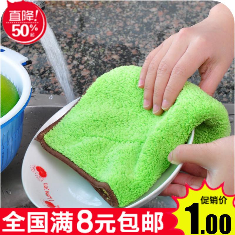 满9.9包邮超细竹纤维不掉毛超吸水清洁布抹布 百洁布不沾油洗碗布