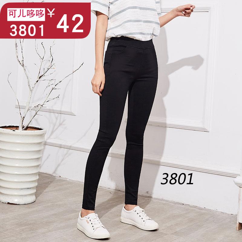 Keerduoduo thin pants womens summer wear new middle waist black high elastic pencil tight Leggings