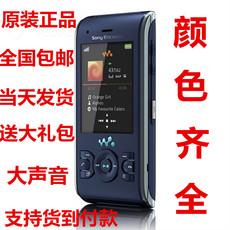 Мобильный телефон Sony Ericsson W595c W595