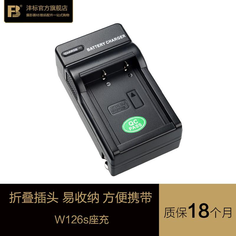 沣标np-w126充电器微单X-E2 A3 XA10 XT10 X100F数码相机XT1 X-T100 A10 T10 A5适用富士xt20电池充电器