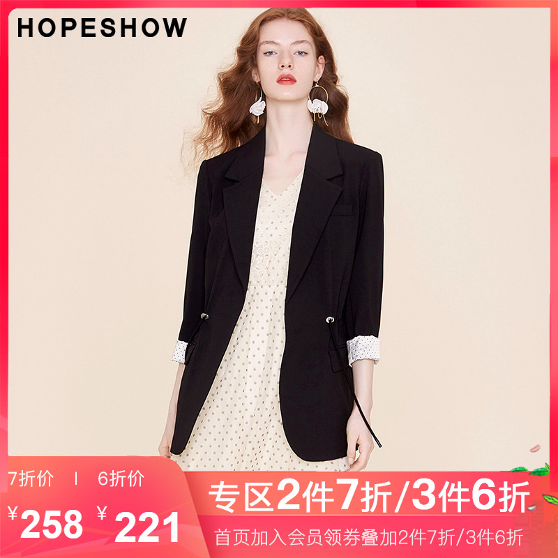Red sleeve solid color suit 2020 spring and Autumn New Women's polka dot lined drawstring waistband Lapel black suit coat