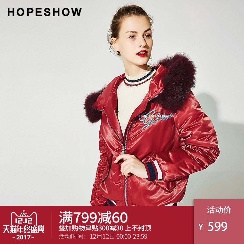紅袖女裝2017冬裝新款寬松休閑大毛領夾克衫短款棉衣棉服外套