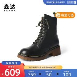 森达2021冬季新款商场同款机车潮ins酷女中筒马丁靴4E961DZ1