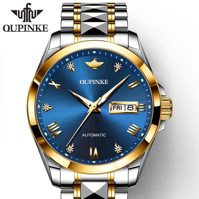 瑞士正品欧品客名牌手表男士全自动机械表钨钢间金时尚款品牌腕表