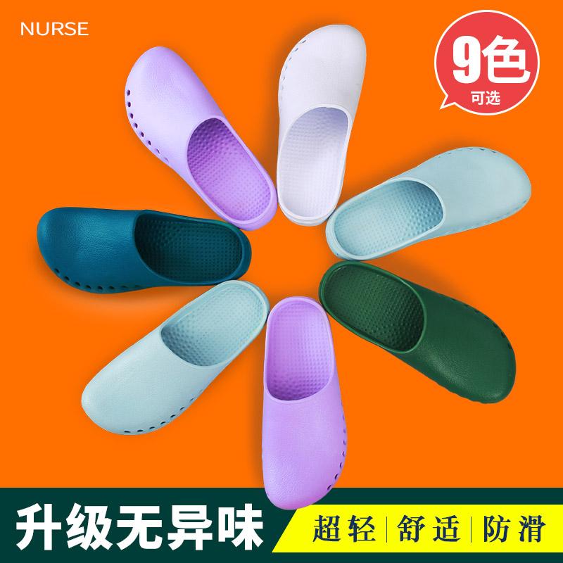 Giày dép phẫu thuật chống trượt cho nam và nữ - giày thí nghiệm y tá, bác sĩ - dép y khoa đế mềm , có lỗ trống thoáng khí- sandal y tế