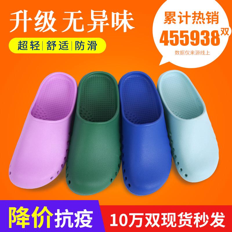 Мужская летняя обувь Артикул 44016622613