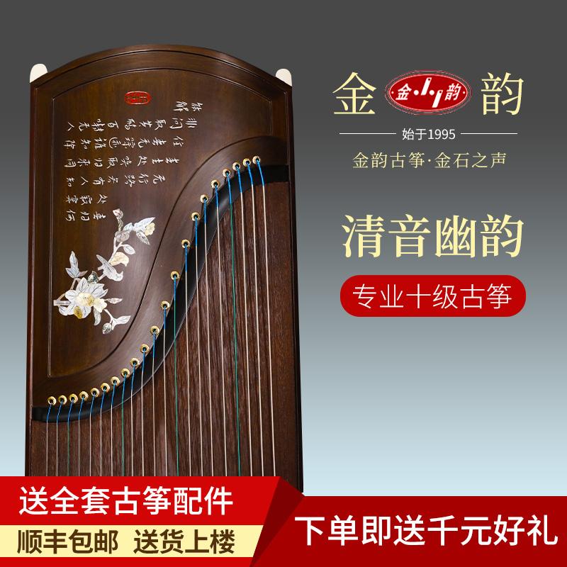 Традиционный китайский инструмент Гучжэн Артикул 604672663627