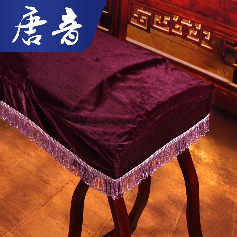 Династия тан звук бархат древний чжэн (гусли) крышка декоративный крышка фиолетовый древний чжэн (гусли) общий пылезащитный чехол крышка обложка тканевая музыкальные инструменты монтаж классическая