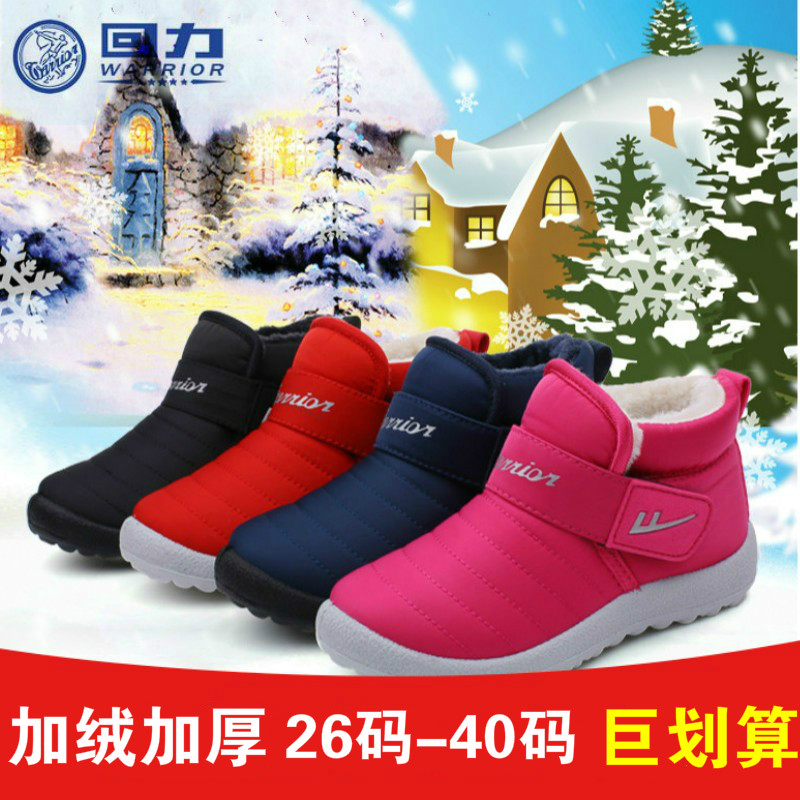Huili childrens shoes boys winter cotton shoes girls middle school childrens snow boots Plush thickened soft soled childrens winter shoes 2020