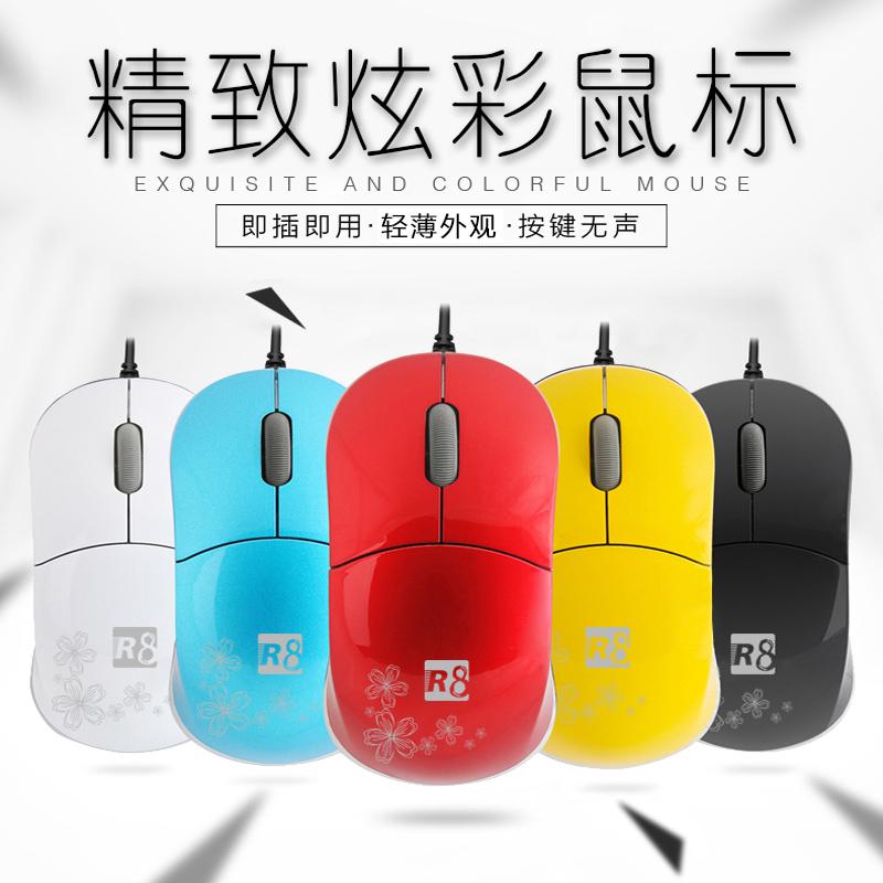 炫彩鼠�擞芯��_式��X�P�本�k公家用�琴烤漆面�o音高性能光�W技�gUSB有�小巧女生鼠��