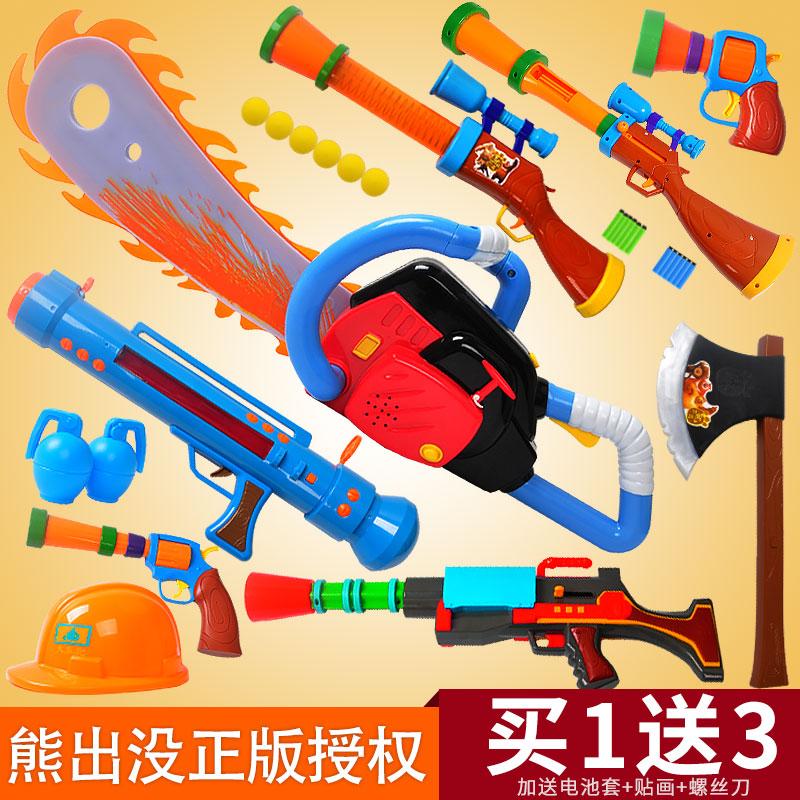 熊出没玩具套装光头帽子儿童玩具枪(用3元券)