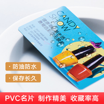 PVC Business Card Production FREE design creative high-grade transparent card waterproof personality business Card PVC Scrub card printing QR code printing set to make Advanced Ming film