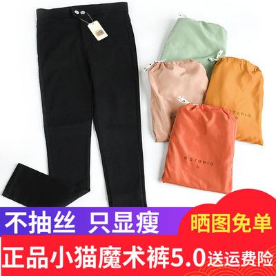 2019九分裤子女新款小猫魔术裤5.0休闲弹力高腰修身小脚铅笔裤女
