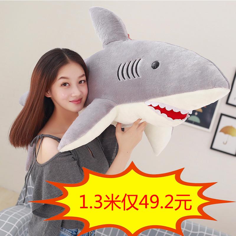 サメのぬいぐるみの創意的な萌え物大白鮫のぬいぐるみが眠ると、抱き枕の女の子のぬいぐるみが誕生日プレゼントされます。