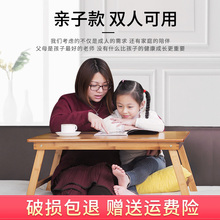 Laptop to do table bed foldable small table simple lazy desk student writing study table 炕 table
