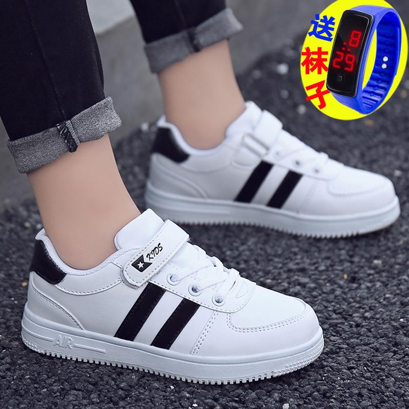 满189.00元可用140元优惠券白色2019秋季新款男童波鞋小白鞋子