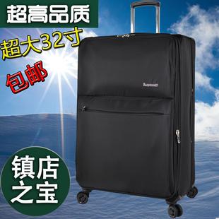 32寸超大号牛津布拉杆箱28寸出国托运行李箱万向轮30寸旅行箱超轻