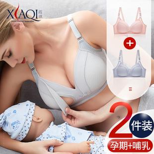 哺乳文胸浦孕妇内衣薄款怀孕期产后女母乳超薄聚拢防下垂喂奶舒适