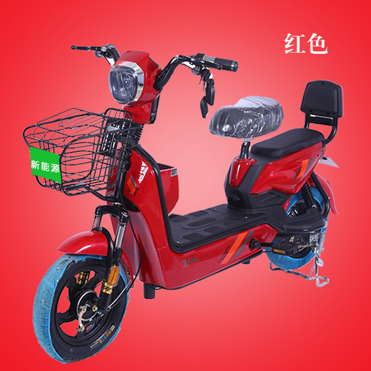 New national standard 3C electric vehicle adult electric bicycle 48V general battery womens commuting battery car