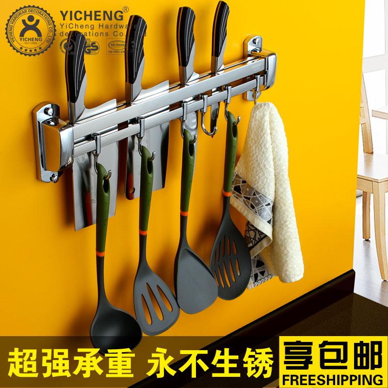 Аксессуары для туалета и ванной комнаты Артикул 548102406520