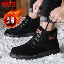 回力男鞋棉鞋男冬季加绒保暖高帮鞋马丁靴冬防滑东北雪地靴工装鞋