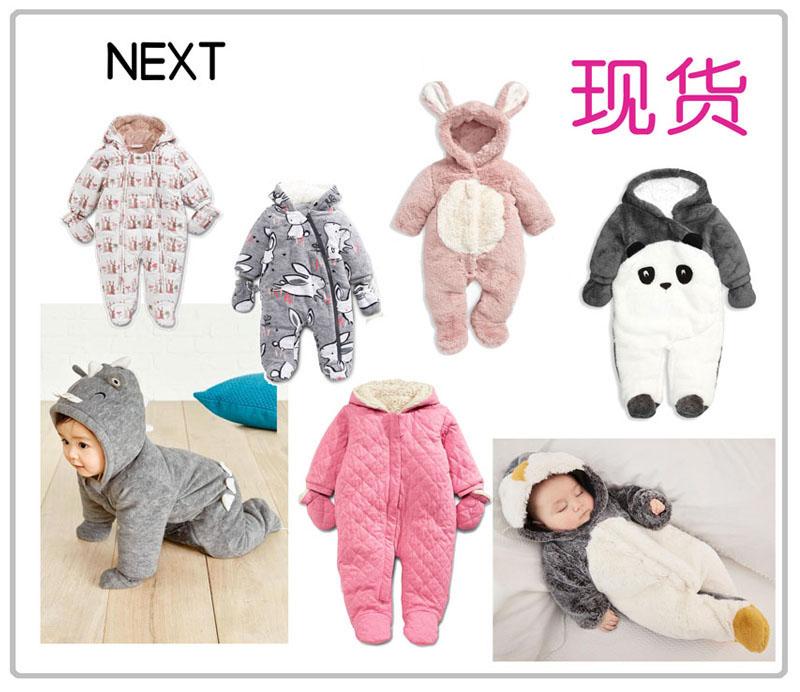 现货Next秋冬男女宝宝加厚保暖连体棉服婴儿外出服