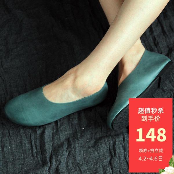 烁掌柜原创款复古文艺范舒适里外全皮手工森女鞋头层牛皮四季单鞋