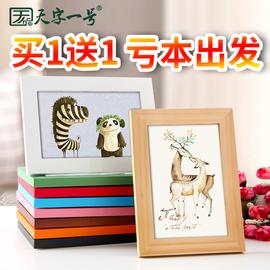 实木相框摆台挂墙创意7七寸6寸5加洗照片做成可爱相册像框架摆件图片