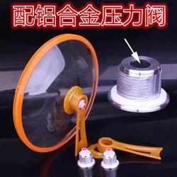 真空钢化玻璃锅盖手柄压力阀密封圈炒锅盖黄金锅养生锅盖把手配件