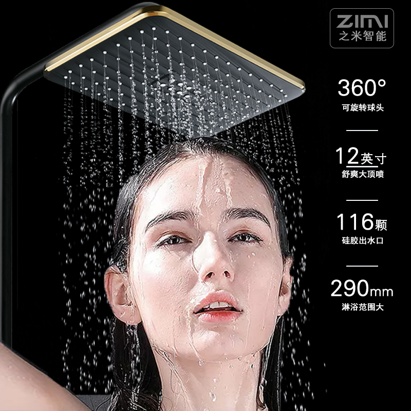 A new type of household shower head with multi head and large head