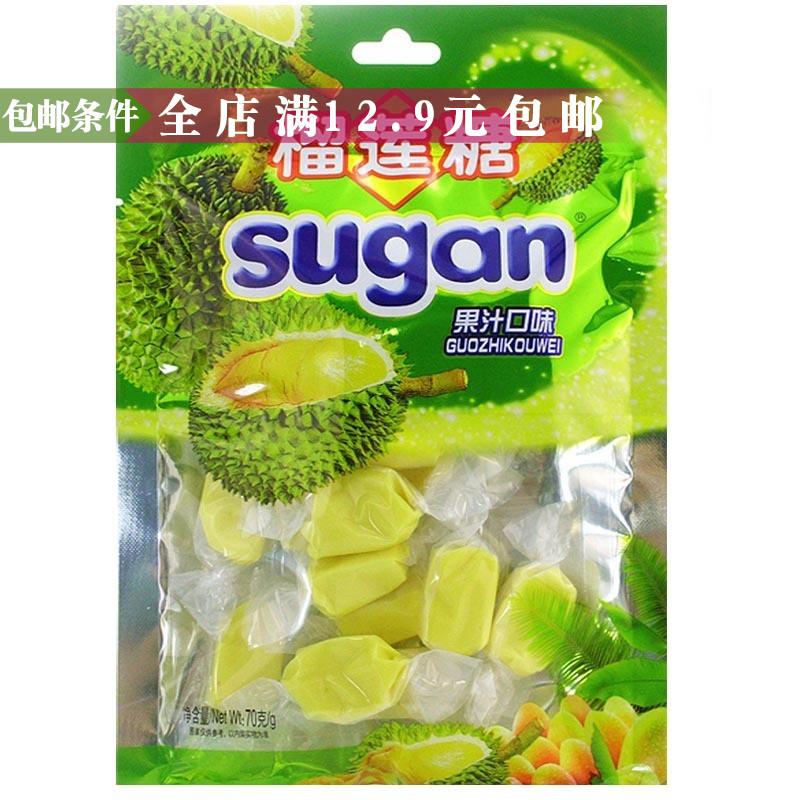 广东特产榴莲糖软硬糖喜糖婚庆糖果70g休闲零食8包包邮