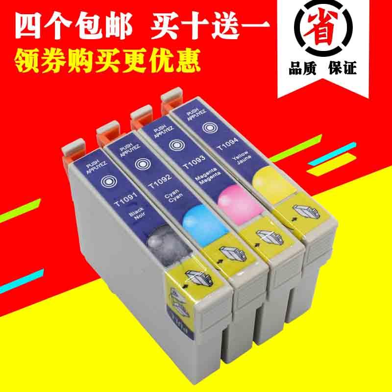 �m用 EPSON�燮丈�T1091墨盒ME30 600f ME300 ME1100打印�C109墨盒