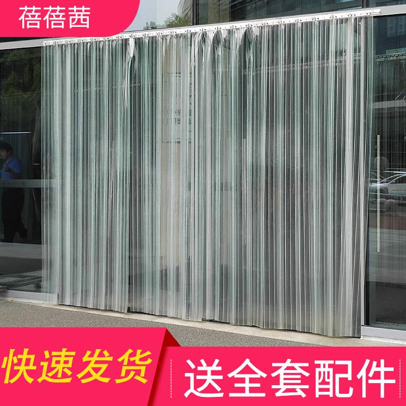 空调门帘家用秋冬季超市隔热软皮帘子挡风保温透明pvc塑料隔断帘