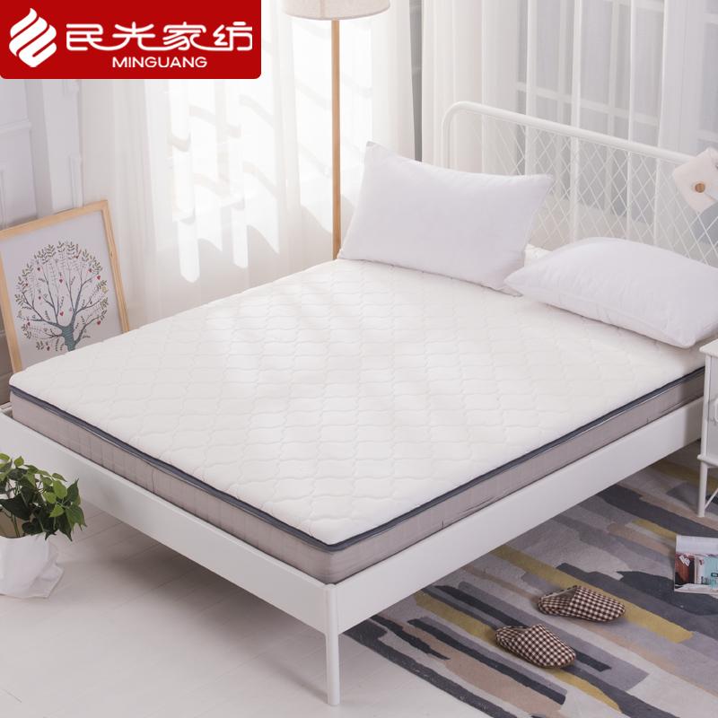 民光乳胶床垫可折叠租房宿舍学生单双人床褥软硬榻榻米垫1.5m1.8m,可领取20元天猫优惠券
