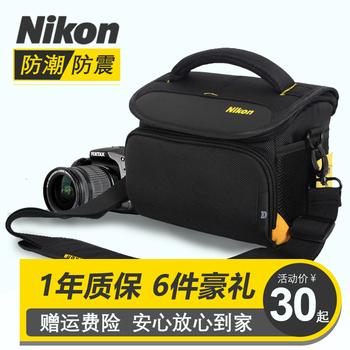 尼康单反单肩便携摄影包