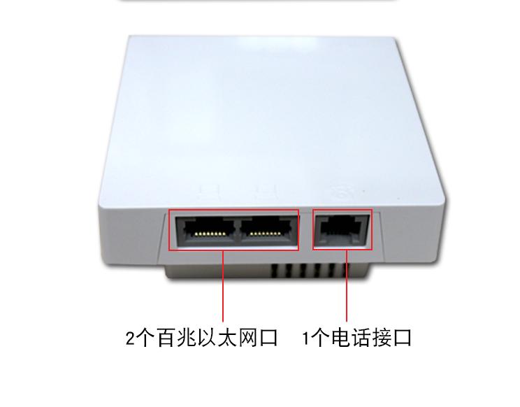 华三 H3C MINI A50 双频600M大功率面板式无线AP 86型 M20管理