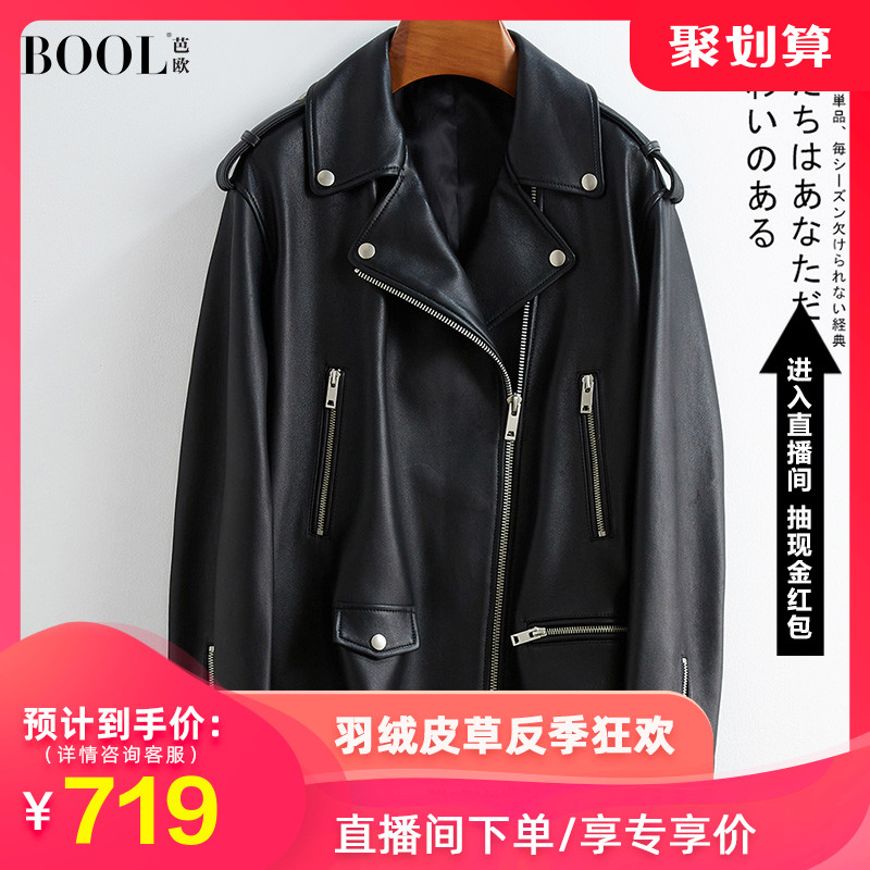 Bao 2020 new Haining sheepskin women's short Korean locomotive fashion suit collar real leather jacket