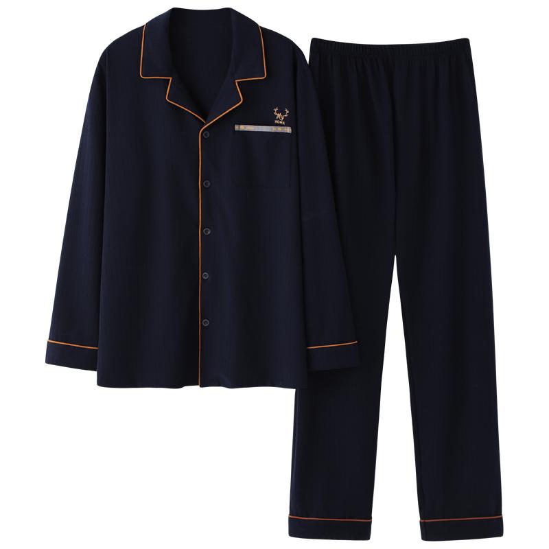 南极人男士睡衣男长袖纯棉春秋季薄款青年全棉大码男式家居服套装