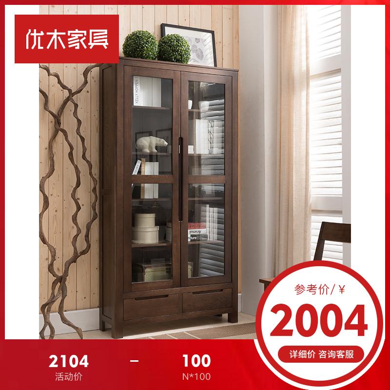 优木家具 纯实木书柜1米书架0.85米橡木书橱实木北欧简约原木家具