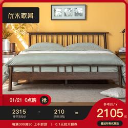 优木家具 实木床1.5米1.8米橡木双人床 实木简约床北欧简约家具