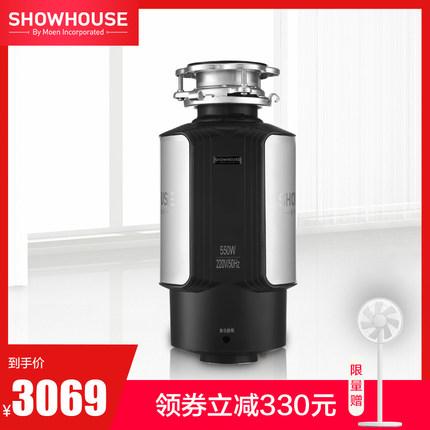 摩恩旗下品牌Showhouse厨房食物垃圾处理器粉碎机餐余碎骨机GX100