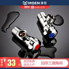 Клапан угловой Moen 100982